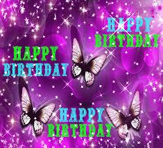 Wishing You The Most Shining Birthday