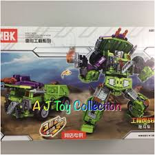 In Stock ] Transformers NBK 05 Dump Truck KO Version Of Generation ... Cstruction Transport Truck Games For Android Apk Free Images Night Tool Vehicle Cat Darkness Machines Simulator 2015 On Steam 3d Revenue Download Timates Google Play Cari Harga Obral Murah Mainan Anak Satuan Wu Amazon 1599 Reg 3999 Container Toy Set W Builder Casual Game 2017 Hot Sale Inflatable Bounce House Air Jumping 2 Us Console Edition Game Ps4 Playstation Gravel App Ranking And Store Data Annie Tonka Steel Classic Toughest Mighty Dump Goliath