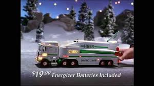 100 Hess Toy Truck Values 1999 Commercial YouTube