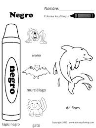 Zonae Coloring Education Colors Worksheets 1 Spanish