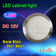 12v dc led dome light silver shell1 8w cabinet light caravan