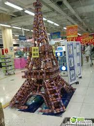 Photos Who Says China Lacks Creativity Look At Its Supermarket