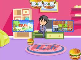 jeu gratuit de cuisine de jeux de fille gratuit