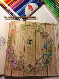 Secret Garden Coloring Book 1