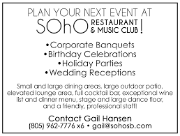 Moonshine Patio Bar Grill Reservations by Soho Santa Barbara U0027s Premier Live Music Venue For Over 20 Years