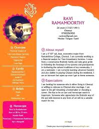 Marriage For A Boy Indian Biodata Template