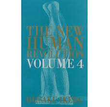 The New Human Revolution Volume 4 By Daisaku Ikeda