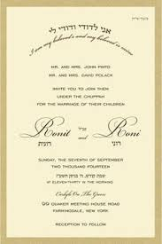 Ecru or white card stock printed hebrew and english invitations