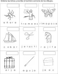 Objetos Que Inicien Con La Letra A En Ingles Cosas Que Empiecen Con