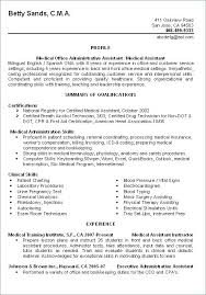 Lab Technician Resume Sample Laboratory Gallery Of Medical Format Best