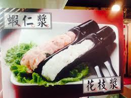 cuisines ik饌 鼎皇一鍋一燒 大甲店 home taichung menu prices
