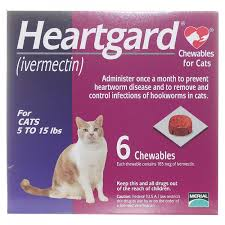 heartgard for cats heartgard cats heartgard feline heartworm disease