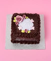 Square Chocolate Birthday Cake