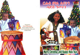 Leanin Tree Christmas Cards by Ethiopian Christmas Cards Christmas Lights Decoration