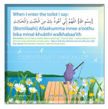 islamic dua for entering bathroom zaky dua wall frames while i enter toilet i say simplyislam