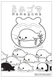Super Kawaii Mamegoma Coloring Page