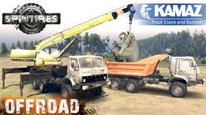 100 Truck Crane SpinTires KamAZ And KamAZ Dumper YouTube