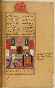 Asian And African Studies Blog Manuscripts