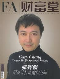 100 Gary Chang EDGE DESIGN INSTITUTE LTD