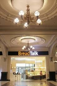 Bread Talk Jogja City Mall Ground Floor