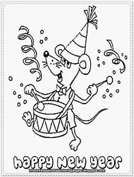 New Years Eve Printable Kids Coloring Pages