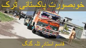 Nissan Diesel Trucks In Pakistan, Truck, Nissan Truck Videos ... Transformer Tow Truck Videos For Kids Childrens Youtube Garbage Truckdomeus American Simulator The Newest Screenshots Plus Video Uk Newsvideos Truckworldtv Arrma Nero Big Rock 6s Blx With Video Squid Rc Car And Drivers Have Some Interesting Techniques Rtm Rightthisminute Cement Mixer_ Concrete Mixer Trucks For Kids Preschool Truck Videos Archives Fun Channel Ambulances Police Cars Fire Trucks To Video Monster 28 Images Bus Instigator