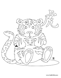 The Year Of Tiger Coloring Page