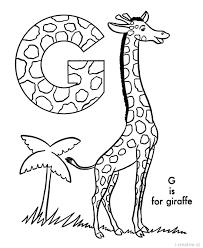 ABC Coloring Sheets Giraffe