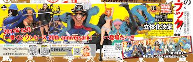 Pumpkin Scissors Manga Park by General Sbs Discussion Thread Manga Page 24 Animesuki Forum