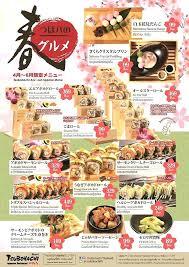 promo cuisine leroy merlin cuisine promo promo cuisine date promo cuisine leroy merlin brese info