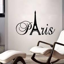Removable France Paris Eiffel Tower Wall Sticker PVC Vinyl Decal Mural Home Decor