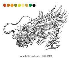 Chinese Dragon Stock Images Royalty Free Images Vectors