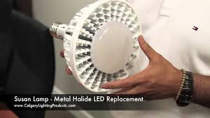 the susan l metal halide led replacement for 175w 250w