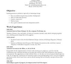 Engineering Internship Resume No Experience From Landscaping Examples Skills Download For Page Template Custom