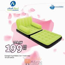canapé lit gonflable promo aswak assalam canapé lit gonflable 2 en 1 multi max 199dhs