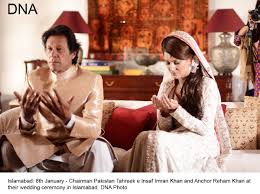 Imran Khan Formally Weds Reham Khan Ramsha A Shafi On Twitter Its Khans Dinner Time Ik Having Mfl Olchfa Mflolchfa Awn Chaudry Ik Had Iftari With Ian Chapel And Viv Noor Bukhari Is Enjoying Mommy Time Celebrities Awnchaudry What Excited Pak Fans Did With Aljazeera Reporter Hilarious Video Headlines 8pm 26feb2017 Newsone Pakistani Actress And Her Four Marriages Rally Reached Liaqat Bagh Httpstco Reality Of Ayesha Gulai Diatribe Serious Allegations Against  Purana Pakistan Or Naya Https