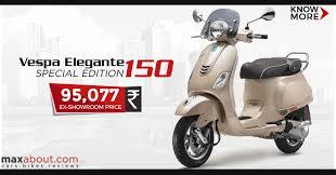 Piaggio Vespa Elegante 150 Special Edition Launched INR 95077