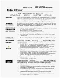 Technical Support Resume Sample Wonderfully Technical ... Resume Objective Examples And Writing Tips Sample Objectives Philippines Cool Images 1112 Personal Trainer Objectives Resume Cazuelasphillycom Beautiful Customer Service Atclgrain Service Objective Examples Cooperative Job 10 Customer For Billy Star Ponturtle Jasonkellyphotoco Coloring Photography Sales Representative Samples Velvet Jobs Impressing The Recruiters With Flawless Call Center High School Student Genius Splendi Professional For Example