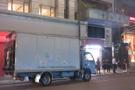 File:HK 中環 Central 德輔道中 Des Voeux Road Night Lorry Hong Kong ... Cupcake Lady Cal Central Catering Central Valley Business Journal Mighty Mean White Truck Derek Meinders 2013 Silverado 2500hd Filehk Ferry Piers Reclamation Site Hkoxygen A Walk In The Park Hits Transverse Making Gay Featured How To Get Your Truck On Youtube Tow Plows Be Used This Winter Southwest Colorado Cn Hirail Boom Pulling Wisconsin Rail Flats And Coast Brewing Gatherologie B Double Newell Highway New South Wales Events Coast Brewing