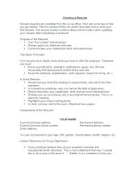 Medical Records Clerk Resume Objective Here Are Sample