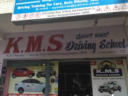 Free Truck Driving Schools Near Me Kms Driving School Koramangala ... Professional Truck Driver Traing Courses For California Class A Cdl United States Commercial Drivers License Traing Wikipedia In Ohio Commercial Drivers License Youtube Free Driving Schools And Company Sponsored Cdl New Truckdriving School Launches With Emphasis On Redefing Driver In Wv West Virginia Paid Companies Best Image Kusaboshicom Pin By Progressive School The Life Of Sage Trucking That Offer Resource Program Details Peak