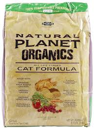 organic cat food all stages organic cat food by planet organics