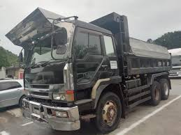100 Mitsubishi Commercial Trucks Japanese Used Vehicles Cars Stock For Sale At Mumtaz