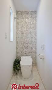 bodenbelag deko ideen badezimmer innenausstattung gäste