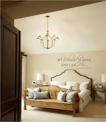 Unusual Idea Wall Quotes For Bedroom
