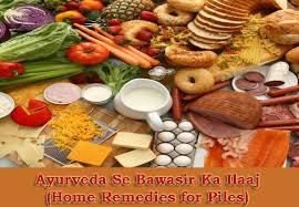 Bawasir Ka ilaj 10 Home Reme s for Piles Treatment in Hindi