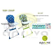 COD 2-in-1 Multifunction High-low Booster Chair | Shopee Philippines Cozy Cover Easy Seat Portable High Chair Quick Convient Graco Blossom 6in1 Convertible Fifer Walmartcom Costway 3 In 1 Baby Play Table Fnitures Using Capvating Ciao For Chairs Booster Seats Kmart Folding Desk Set Nfs Outdoors The 15 Best Kids Camping Babies And Toddlers Too Of 2019 1x Quality Outdoor Foldable Lweight Pink Camo Ebay Twin Sleeper Indoor Girls Fisher Price Deluxe