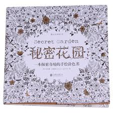 Secret Garden Coloring Book Review Indonesia Chinese Version Books For