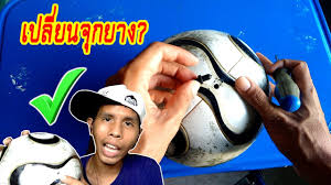 Replace The Valve On A by Life Hacks How To Replace The Inflation Valve On A Football Any
