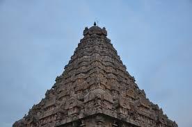100 A Architecture File Rchitecture Of Brihadisvara Temple Of Gangaikonda